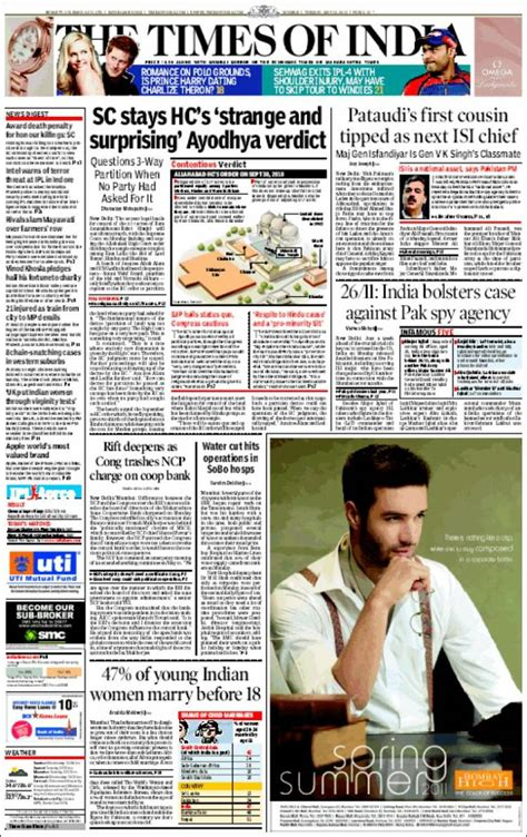editorial section of times of india image gallery india news paper