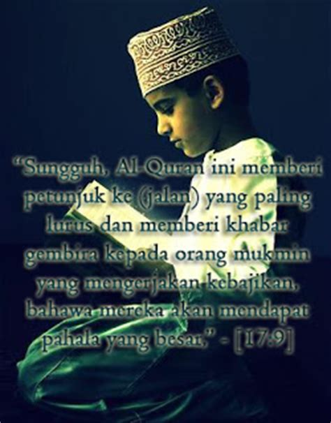 download mp3 alquran dan terjemahan lengkap just share download mp3 murottal al qur an dan terjemahan