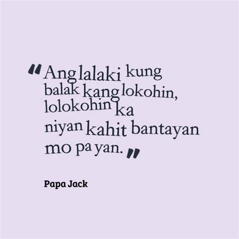 papa quotes quotesgram