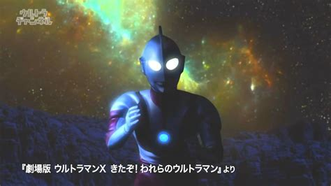 youtube film ultraman baru ultraman x the movie ultraman vs the army of baltans