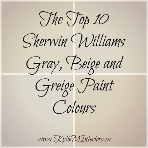sherwin williams 5 of the best neutral beige paint