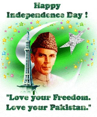 diary pakistan independence day wishes  august