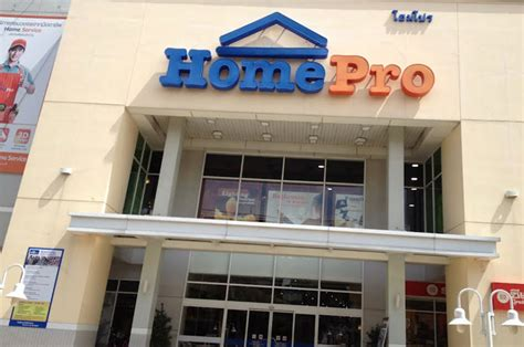 homepro considering setting up shop in cambodia b2b cambodia