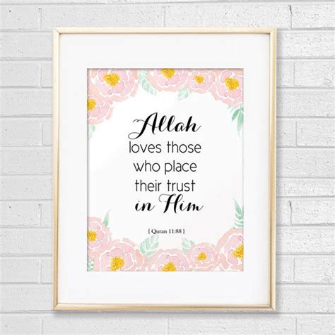 printable islamic wall art islamic wall art islamic print quran phrases instant