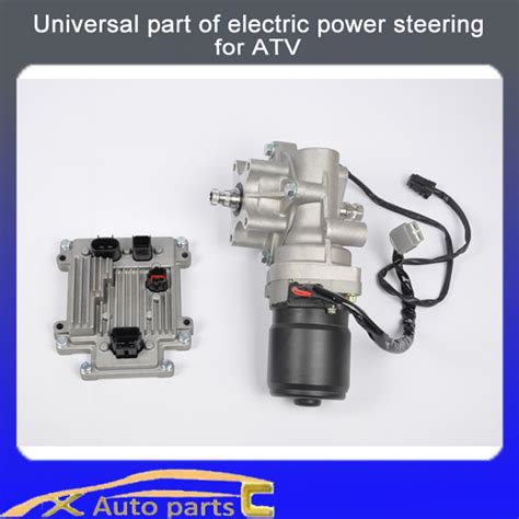 electric power steering 1986 pontiac 1000 electronic valve timing aliexpress com buy universal part of electric power steering for atv from reliable atv part