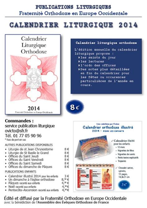 Calendrier Orthodoxe Calendrier Liturgique Search Results Orthodoxie