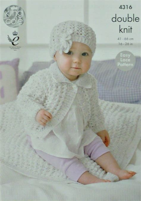 Wst 10259 Flower Knit Cardigan knitting pattern baby s easy knit collared cardigan