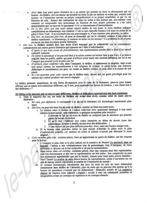 dissertation philosophie introduction dissertation philosophie libert