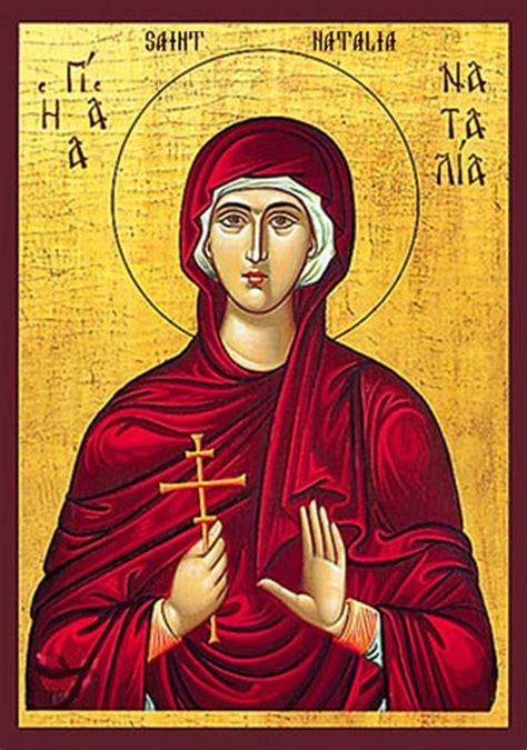 orthodox st icsnatalia orthodox st icon st joseph school