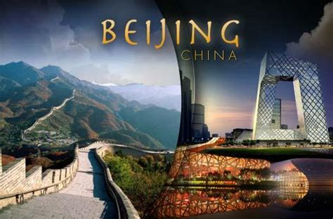 new year china tour package 48 4 days 3 nights beijing tour package