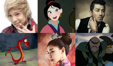 si鑒e lib駻ation our cast if mulan were made into a k drama