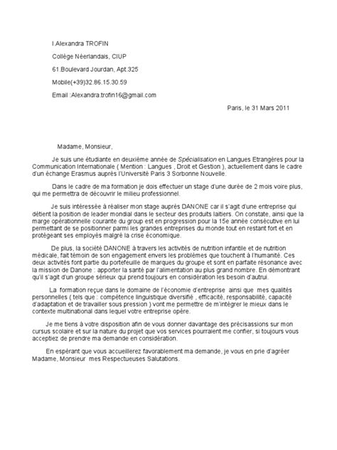 Lettre De Motivation Stage Technicien Laboratoire Modele Lettre De Motivation Stage Laboratoire Document
