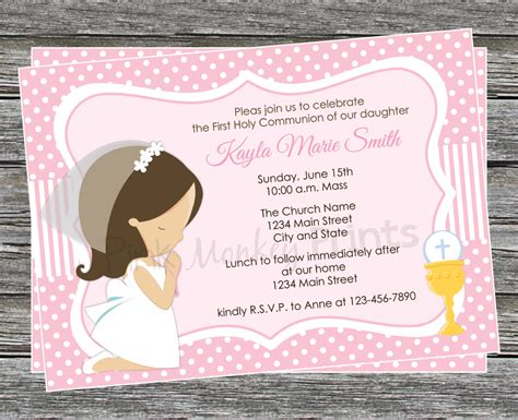 communion invitations templates diy communion invitation 2 coordinating items