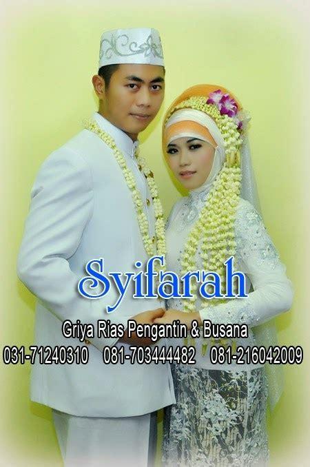 Make Up Pengantin Surabaya syifarah rias pengantin tradisional muslim surabaya