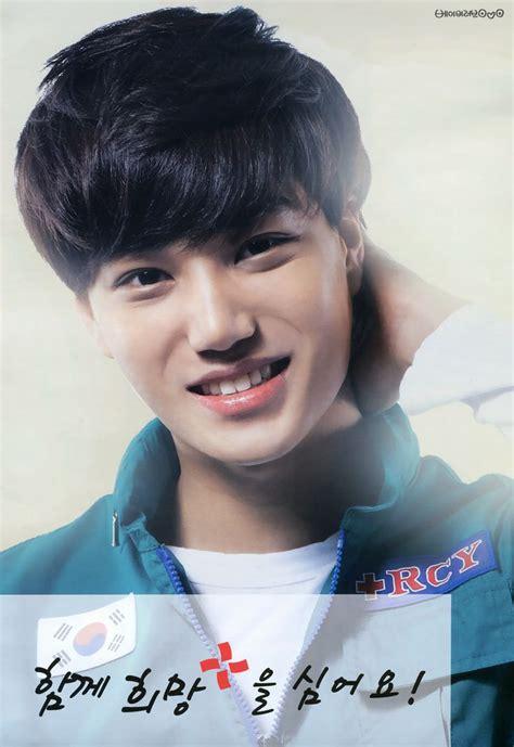 Poster Korea Exo exo rcy poster cut jongin sehun do kyungsoo suho junmyun chanyeol baekhyun