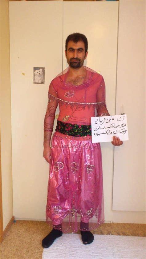 punishment dressing for men iranian men dress in drag for gender equality