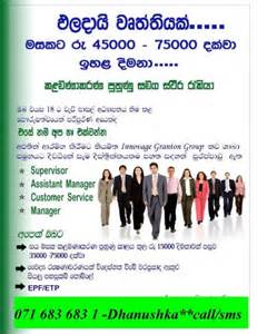 lk free classifieds in sri lanka ikman lk   ikman ikman lk