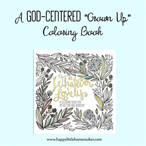 is lovelier books whatever is lovely coloring book fears and