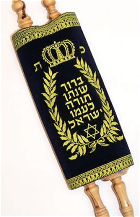 holy bible hebrew israelite edition books 14 quot hebrew sefer torah scroll israel chumash holy