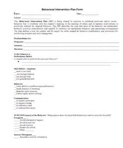 behavior intervention plan template behavioral management plan template search results
