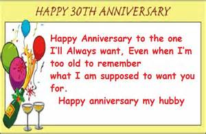 wedding anniversary messages from to husband on my 30th birthday all the presents i by lenz like