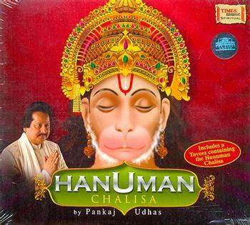 hanuman jayanti puja rudraksha ratna hanuman chalisa by pankaj udhas rudraksha ratna