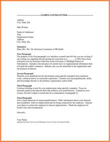 cover letter qualifications statement of qualifications cover letter