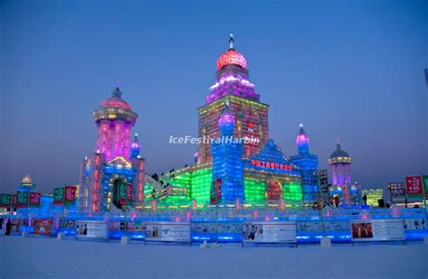 harbin snow and ice festival 2017 100 harbin snow and ice festival 2017 beijing to