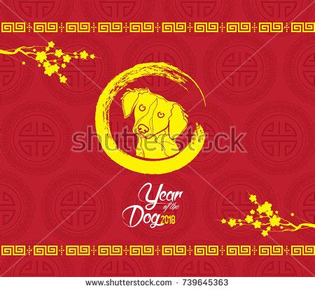 new year cherry blossom meaning new year money packet stock vector 233339323