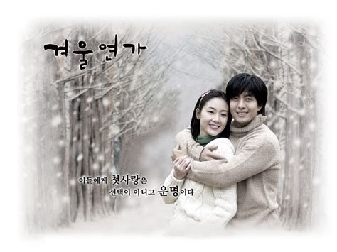 film korea winter sonata my little moments then and now korean wave reaching