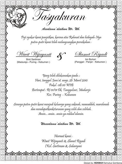 contoh undangan imlek souvenir undangan pernikahan