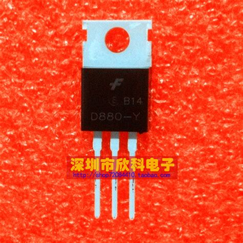 buy wholesale d880 transistor from china d880