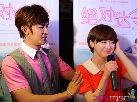 ku hye sun boyfriend news absolute boyfriend s ku hye sun and jiro wang meet