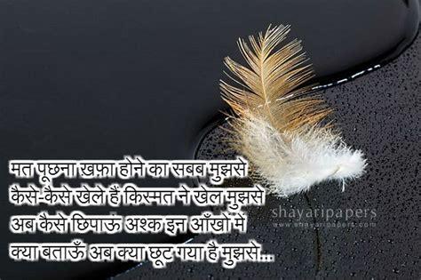 Pyar Ka Dard Hai Images