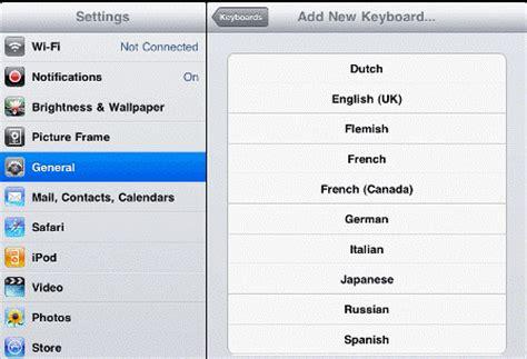yahoo layout change ipad how to easily change the keyboard layout on iphone ipad