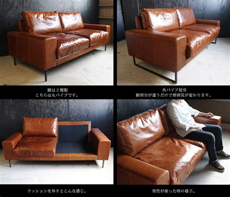 oil for leather sofa 楽天市場 クーポン利用可 vider sofa camel oil leather ヴィデル ソファ キャメル
