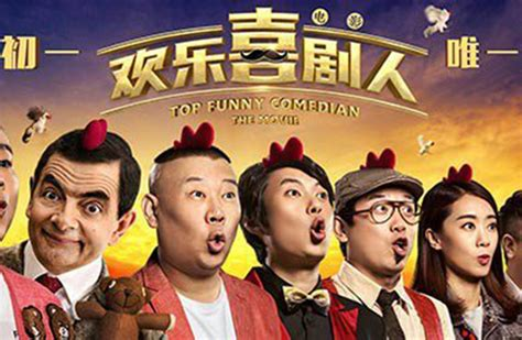 film china com mr bean starring in first chinese film thatsmags com