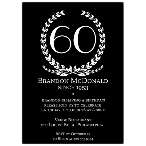 sixty birthday invitation wording age in wreath black 60th birthday invitations paperstyle