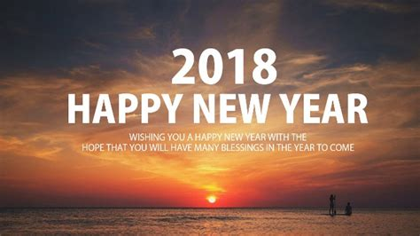 happy blessed new year 2018 free happy new year 2018 images wallpapers quotes wishes messages greetings 2017happynewyearimagess
