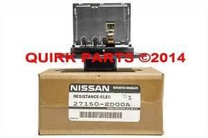 2007 Nissan Versa Blower Motor 2007 2012 Nissan Versa Cube A C Fan Blower Motor