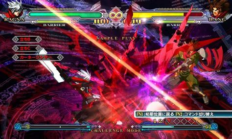 psp themes hellsing blazblue continuum shift tfg review art gallery