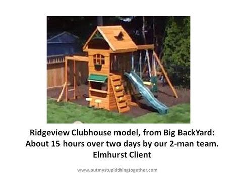 big backyard ridgeview clubhouse ridgeview clubhouse from big backyard elmhurst client