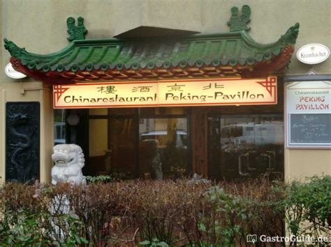 china restaurant pavillon heidelberg gem 252 tlicher in n 228 he des deutschen theaters