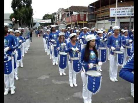 imagenes de desfiles escolares part 2 desfile de bandas escolares leopoldina youtube