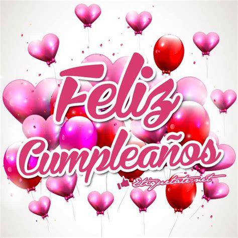 imagenes de happy birthday for me im 225 genes para compartir que digan feliz cumplea 241 os gratis
