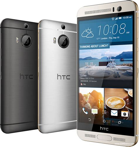 Hp Htc M9 Plus htc one m9 supreme pictures official photos