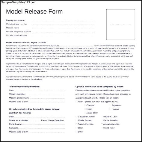 model release form template model release form sle templates