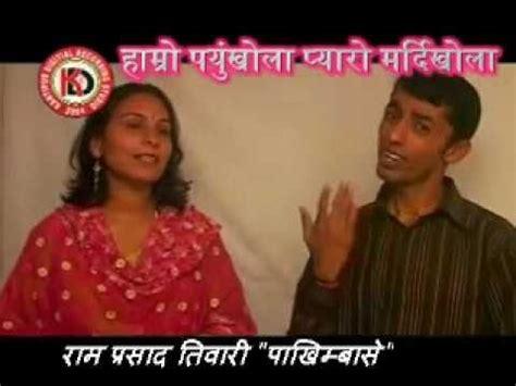 nepali ram bhajan nepali lok bhajan by khuman adhikari