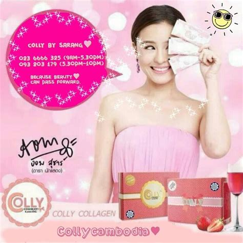 Colly Collagen colly collagen cambodia is no 1 best seller drink