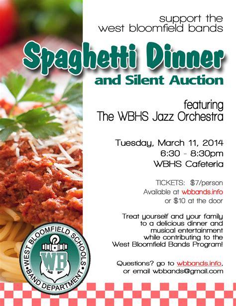 9 Best Images Of Spaghetti Dinner Flyer Clip Art Spaghetti Dinner Fundraiser Flyer Template Spaghetti Dinner Fundraiser Flyer Template